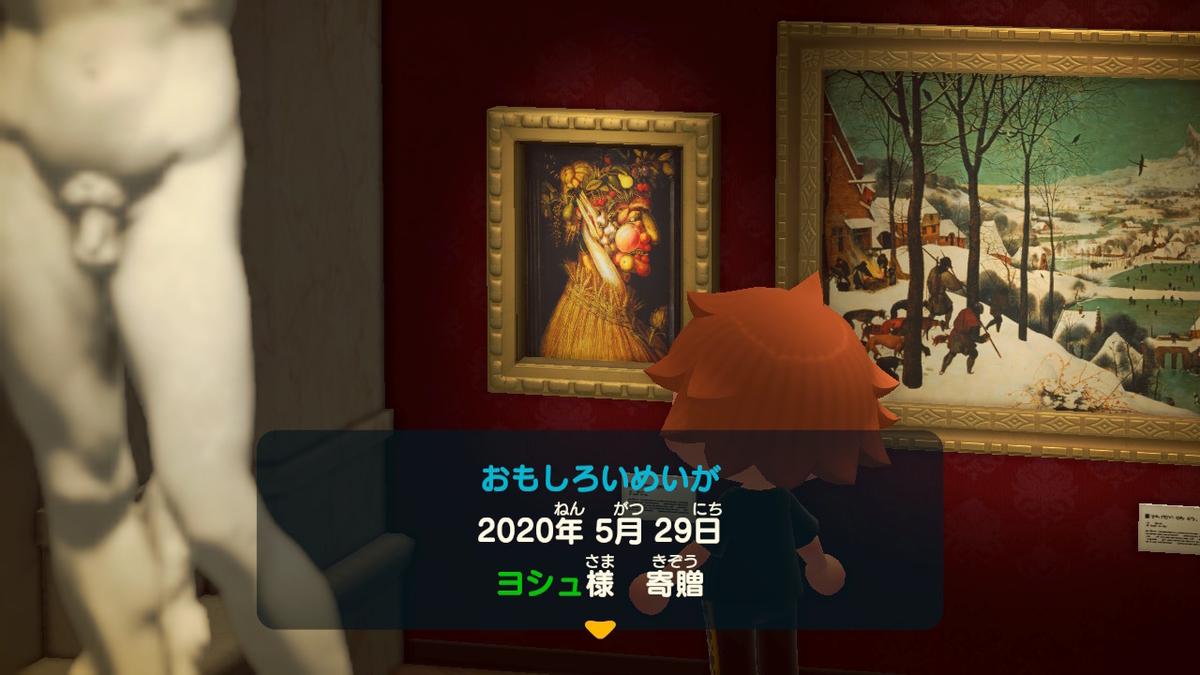 f:id:yosyu-0614:20201129141011j:plain