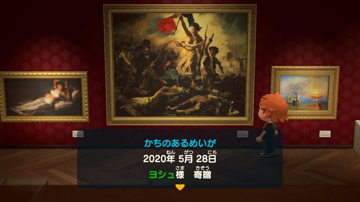 f:id:yosyu-0614:20201129141122j:plain