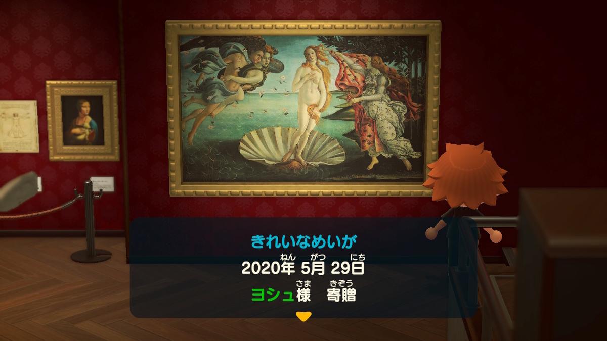 f:id:yosyu-0614:20201129141247j:plain