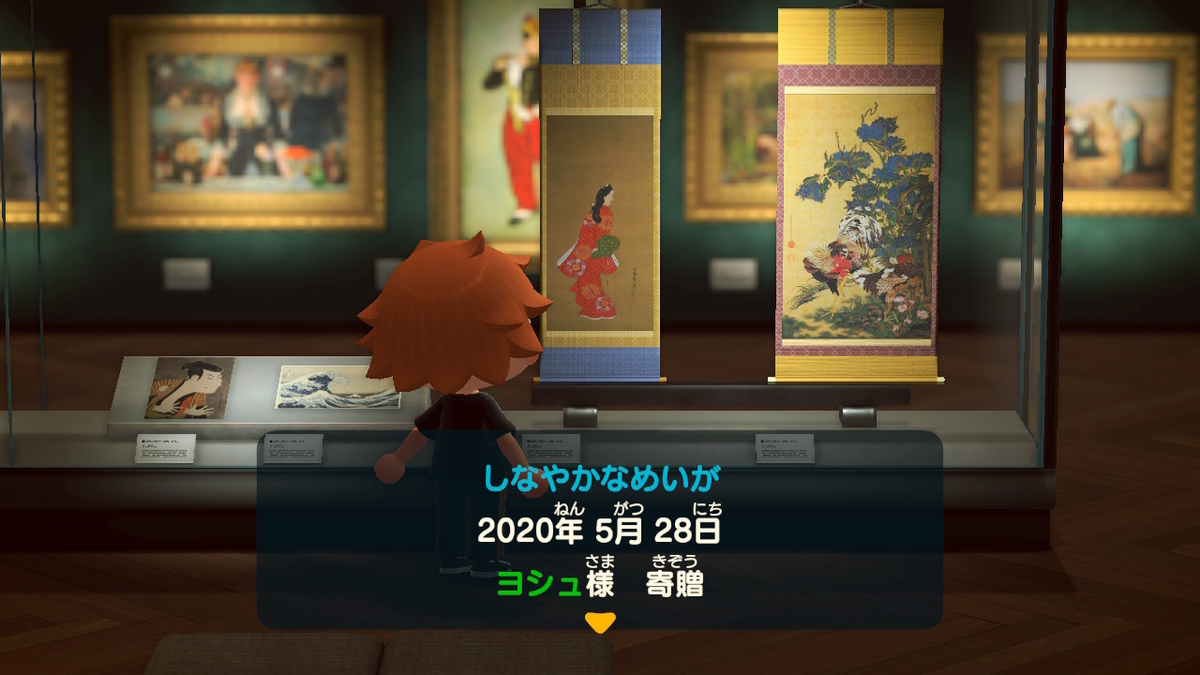 f:id:yosyu-0614:20201129141415j:plain