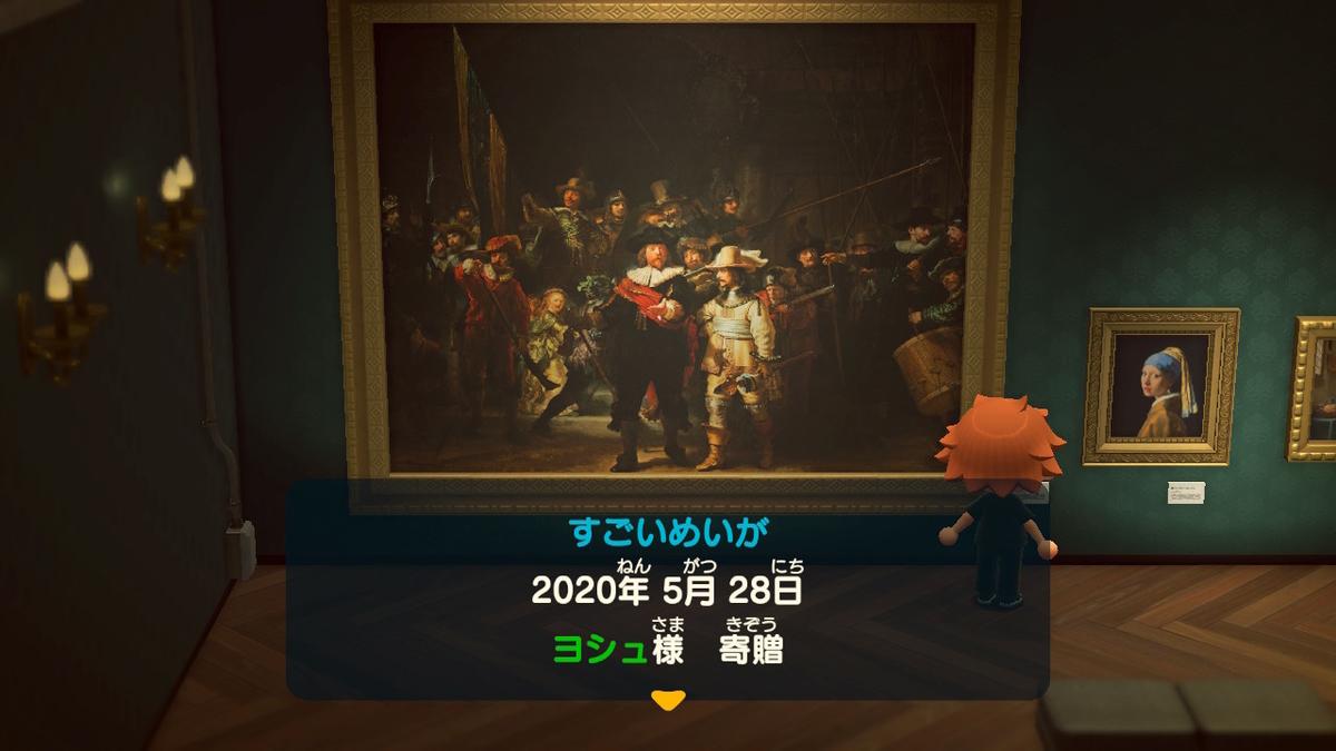 f:id:yosyu-0614:20201129141448j:plain