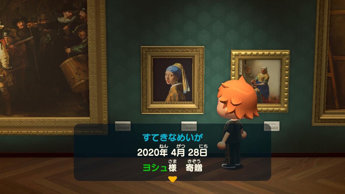 f:id:yosyu-0614:20201129141638j:plain
