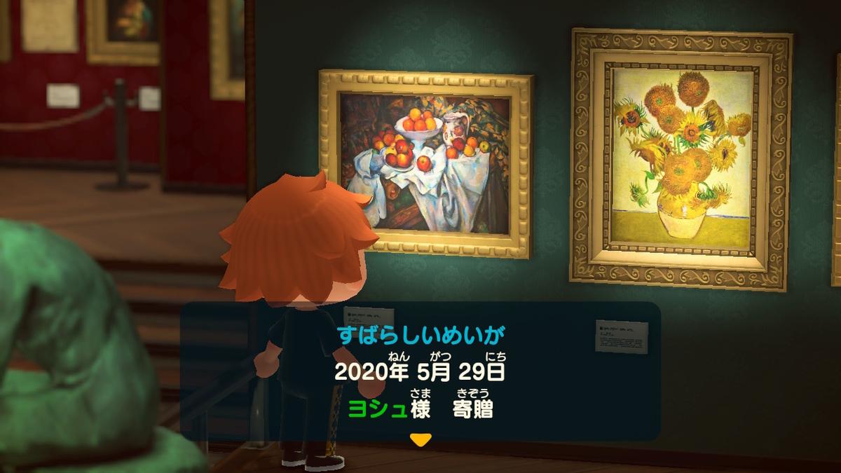 f:id:yosyu-0614:20201129142022j:plain