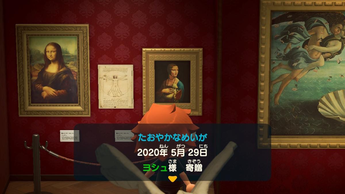 f:id:yosyu-0614:20201129142110j:plain