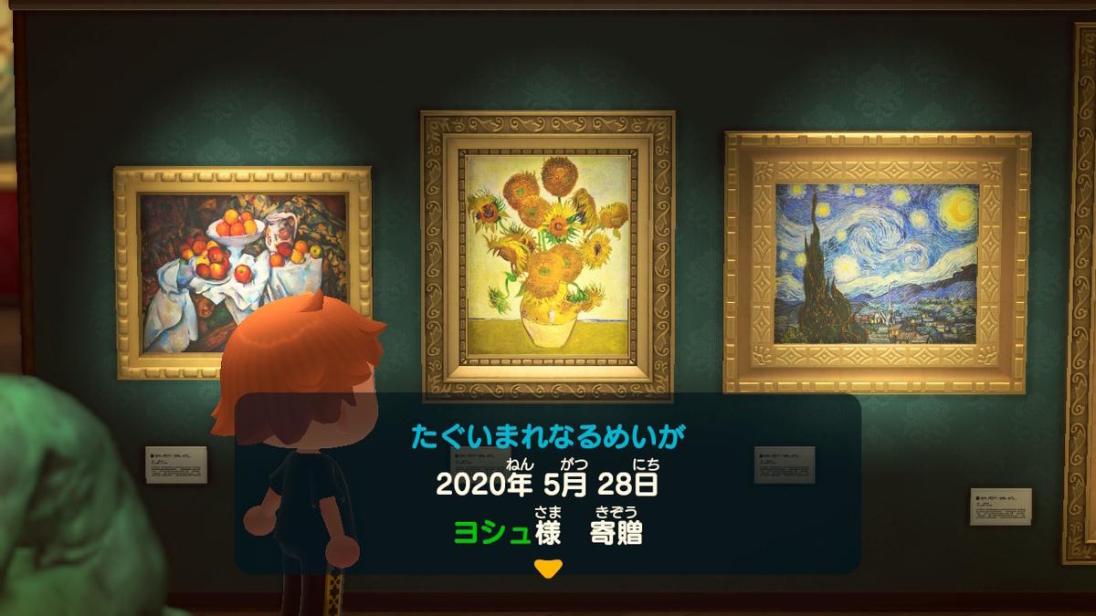 f:id:yosyu-0614:20201129142221j:plain