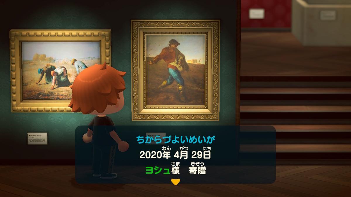 f:id:yosyu-0614:20201129142305j:plain