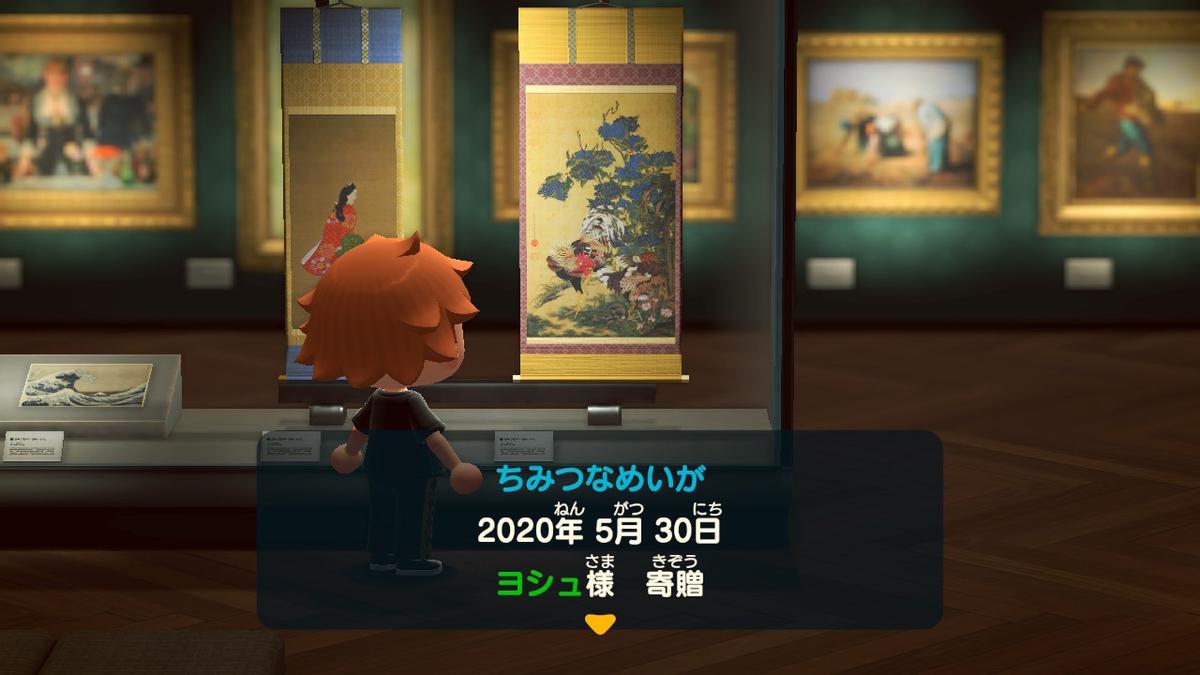 f:id:yosyu-0614:20201129142357j:plain