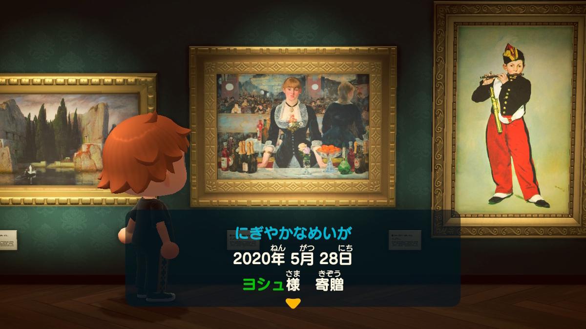 f:id:yosyu-0614:20201129142508j:plain