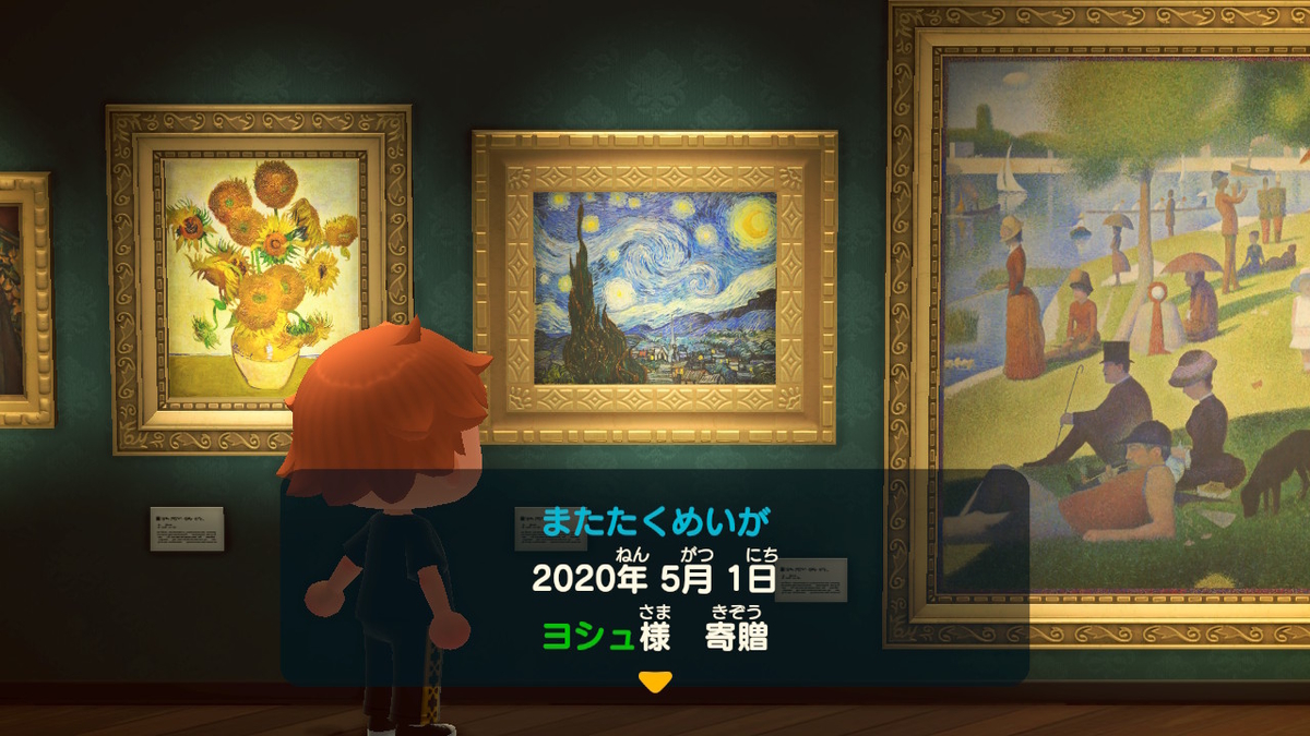 f:id:yosyu-0614:20201129142955j:plain