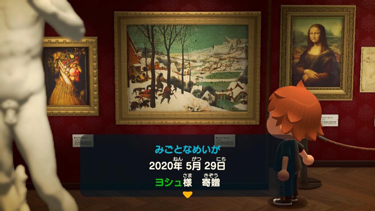 f:id:yosyu-0614:20201129143036j:plain
