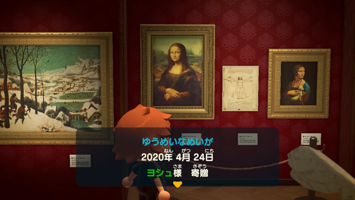 f:id:yosyu-0614:20201129143124j:plain