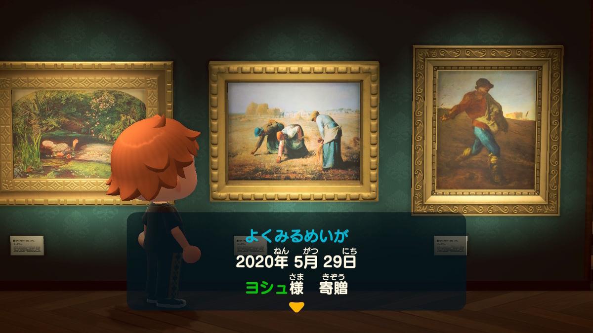 f:id:yosyu-0614:20201129143159j:plain