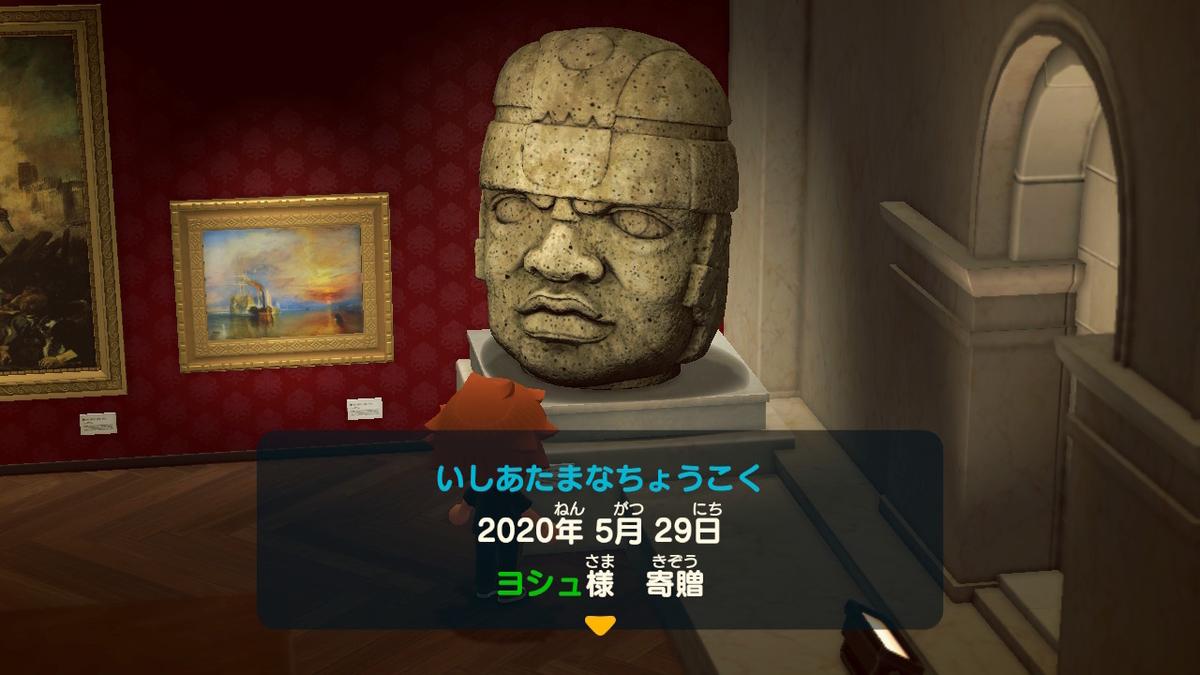 f:id:yosyu-0614:20201129143320j:plain