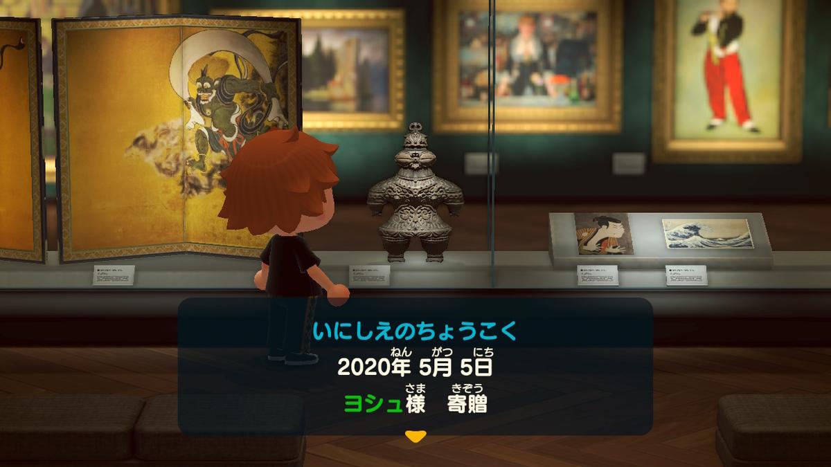 f:id:yosyu-0614:20201129143527j:plain