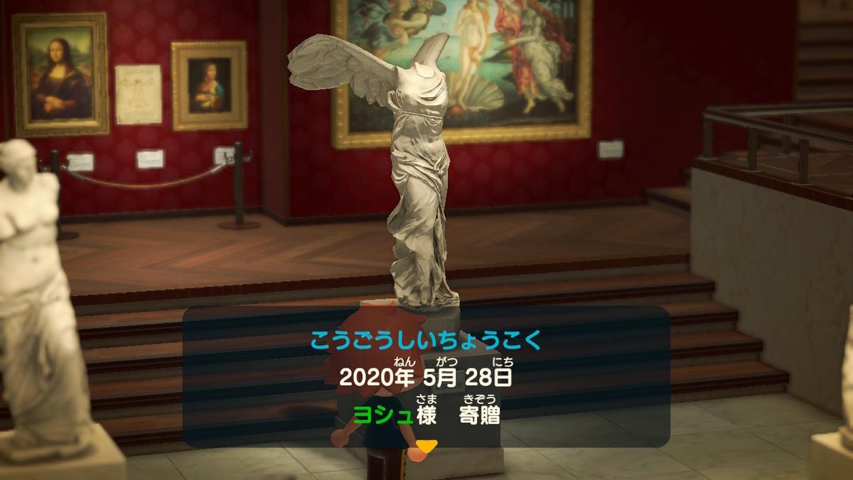 f:id:yosyu-0614:20201129143656j:plain