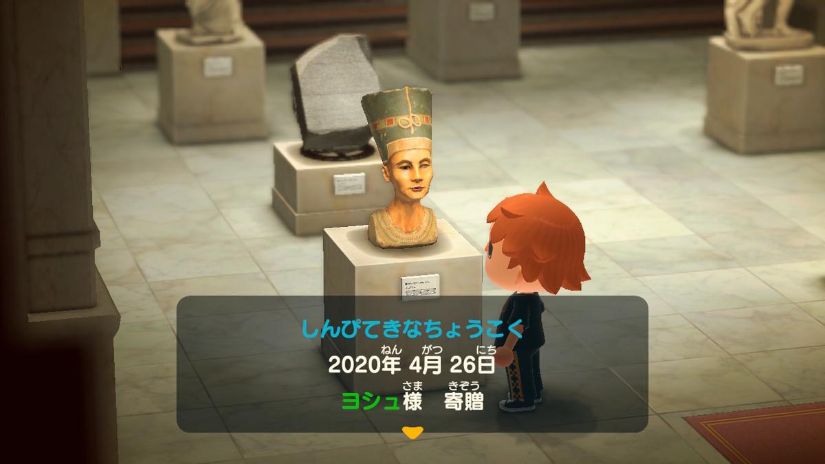 f:id:yosyu-0614:20201129144001j:plain