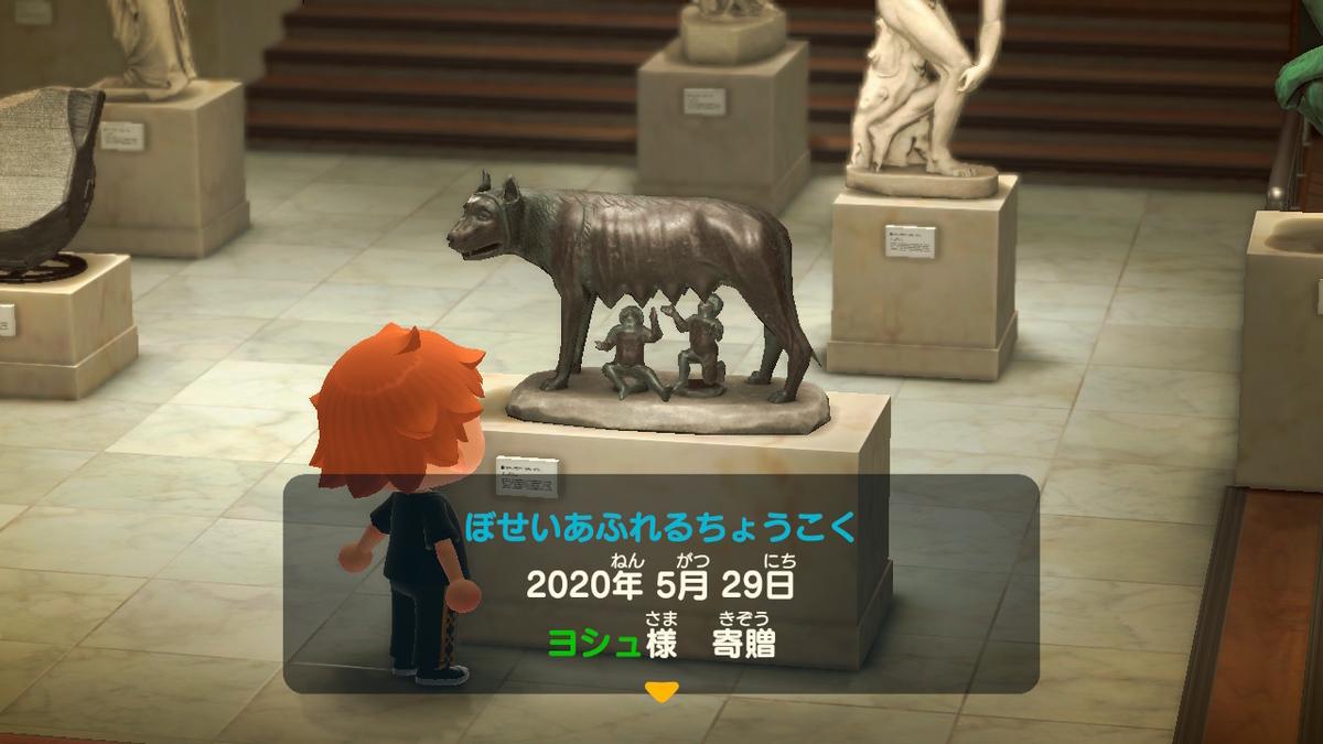 f:id:yosyu-0614:20201129144439j:plain