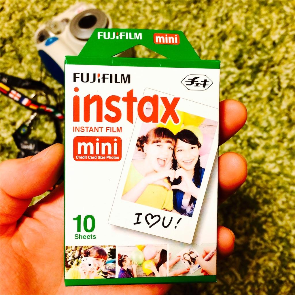 f:id:yota-sakana:20161015022951j:image