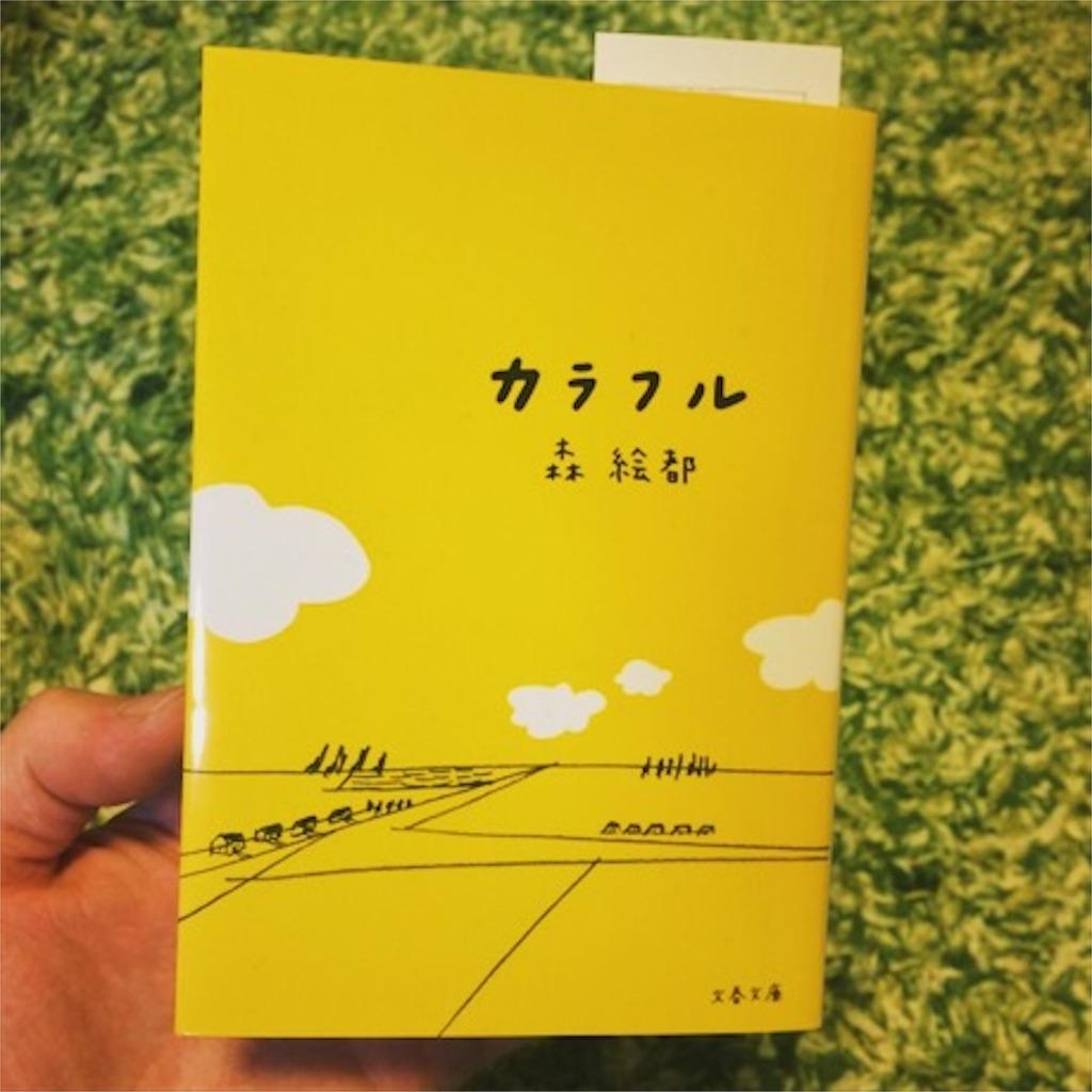 f:id:yota-sakana:20161205193901j:plain