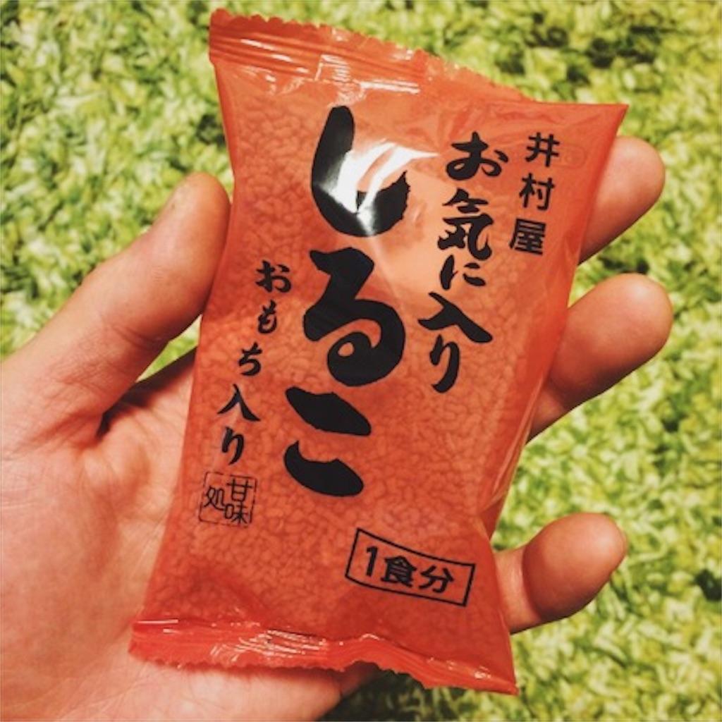 f:id:yota-sakana:20161206142023j:plain