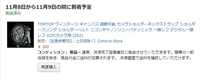 f:id:yota-sakana:20171110151424p:plain