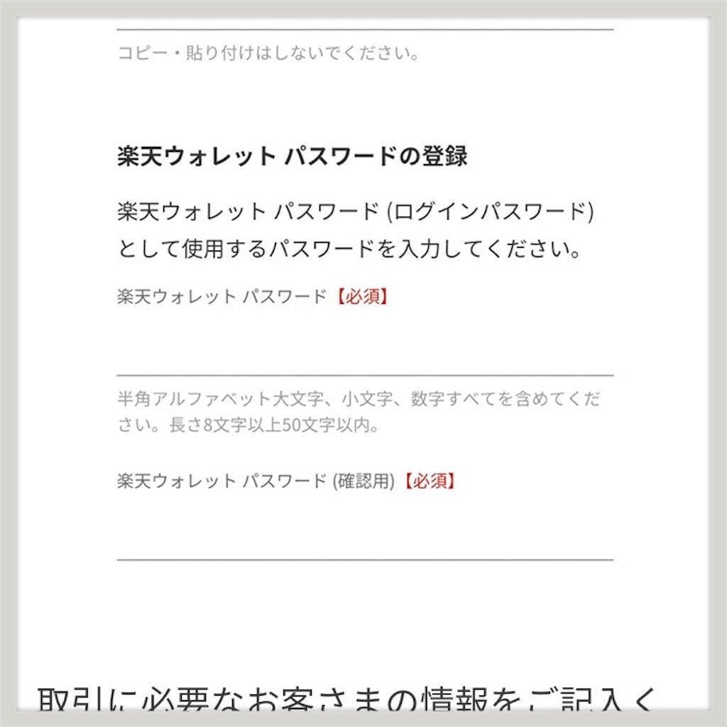 f:id:yota-sakana:20210314162158j:image