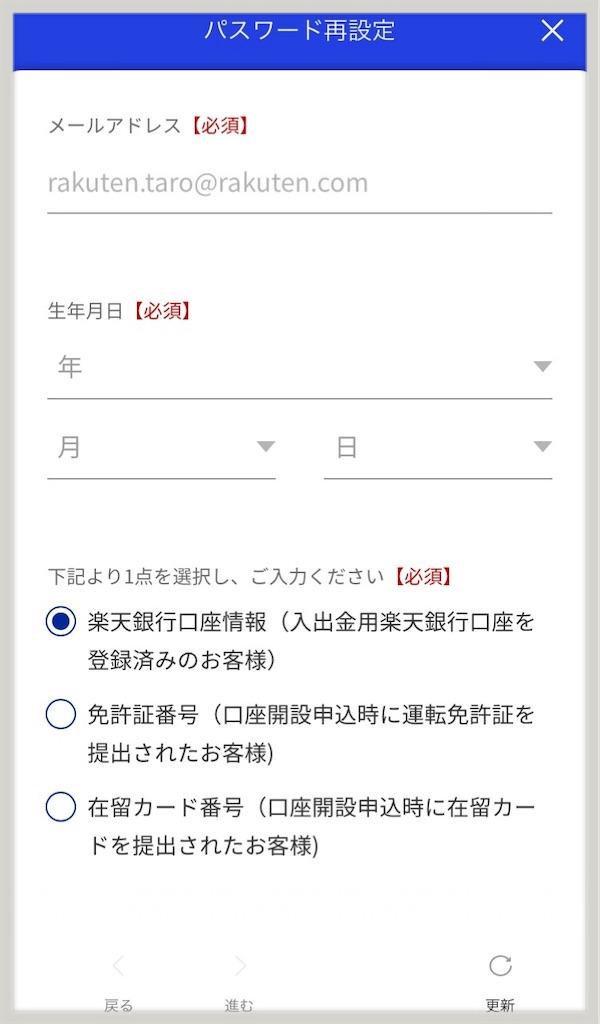 f:id:yota-sakana:20210314162413j:image