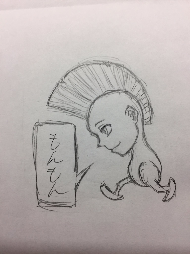 f:id:yota0624-jp:20170627204822j:image