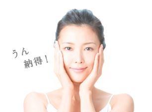 納得のアルファピニ 28の酵素洗顔