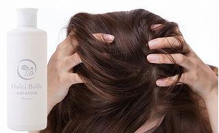 頭皮環境を整えるシャンプー