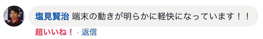 f:id:yotaro-fujii:20190605165618p:plain