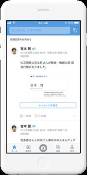 f:id:yotaro-fujii:20190605170450p:plain:w150:left