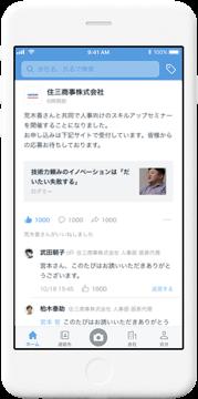 f:id:yotaro-fujii:20190605171048p:plain:w150
