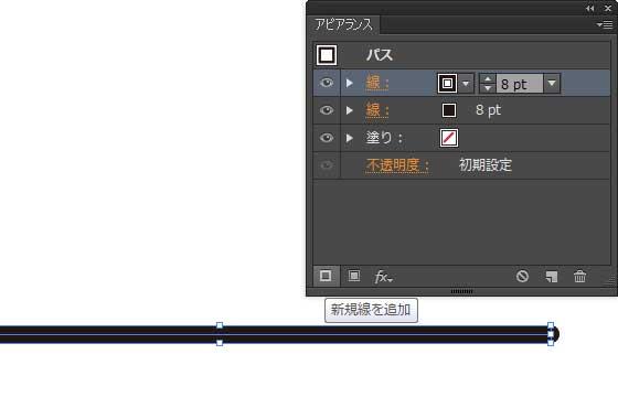 f:id:yotazo:20141028150202j:plain