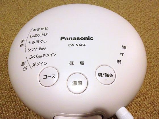f:id:yotazo:20141107221020j:plain