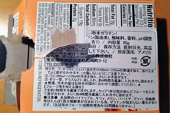 f:id:yotazo:20141113224836j:plain