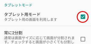 f:id:yotazo:20160809161508p:plain