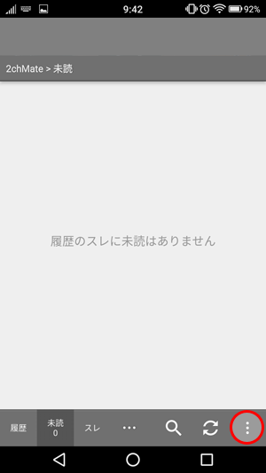 f:id:yotazo:20160809161514p:plain