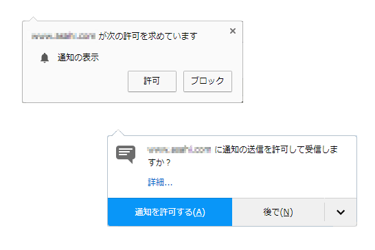 f:id:yotazo:20171017144644p:plain