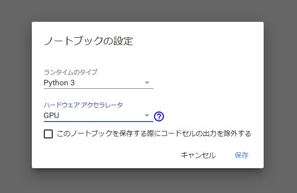 f:id:yotazo:20180801164952p:plain