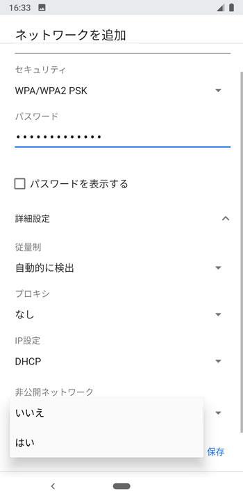 f:id:yotazo:20190520170452j:plain