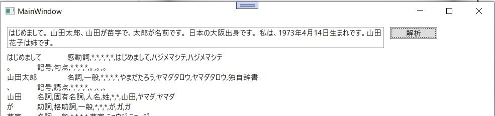 f:id:yotiky:20210126184930p:plain
