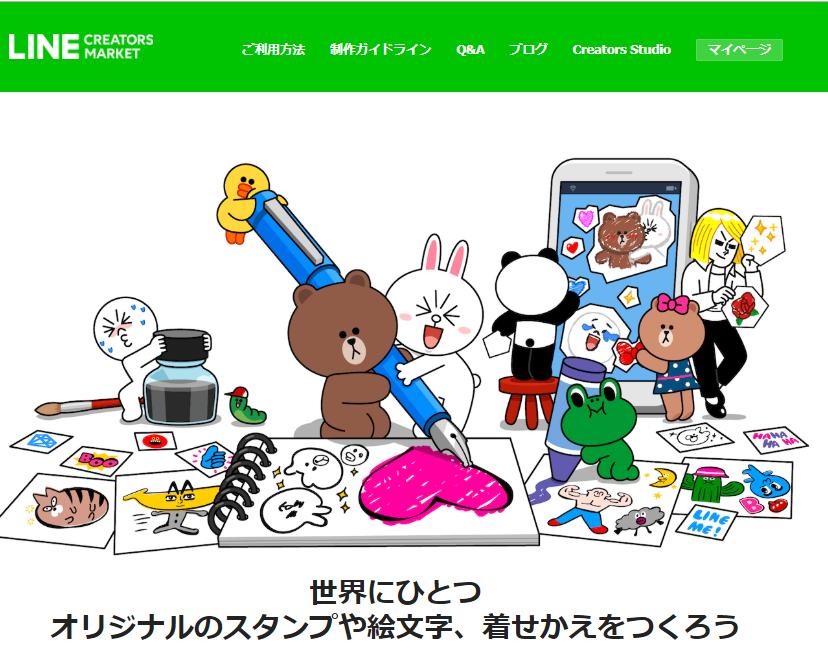 LINE Creaters market 画面