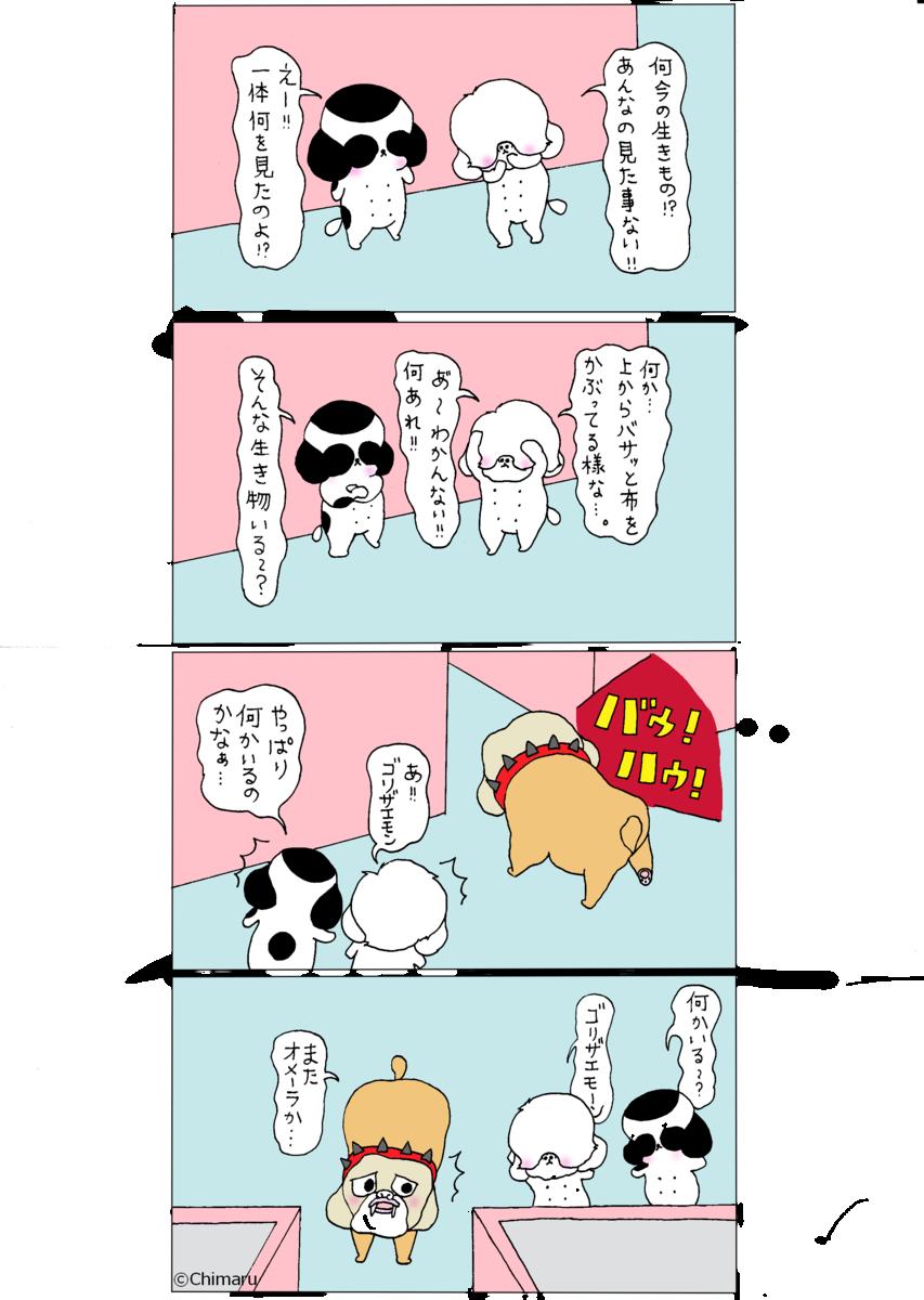 f:id:yoto-tago:20191128234449p:plain