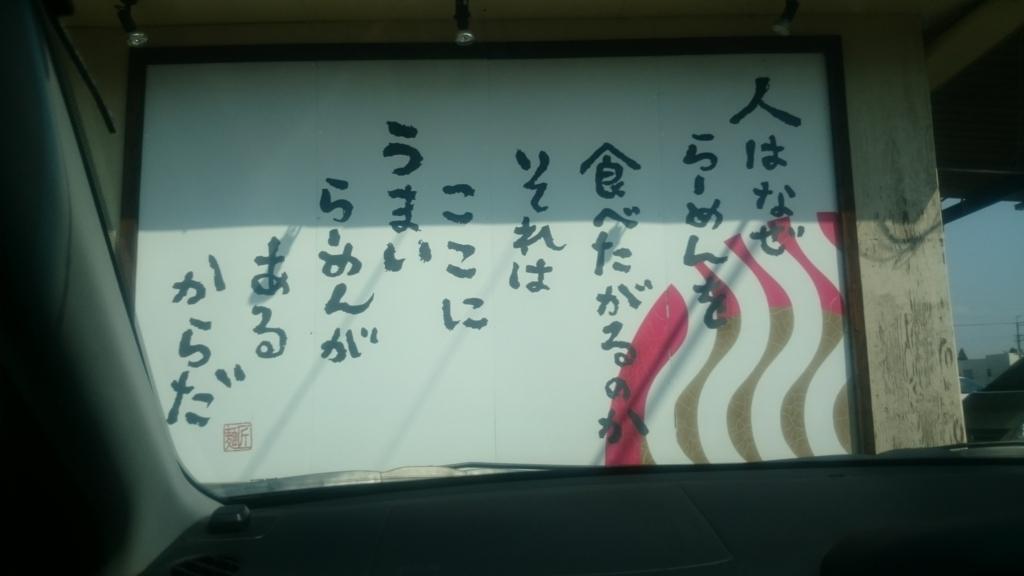 f:id:yotsuba01:20180304234710j:plain