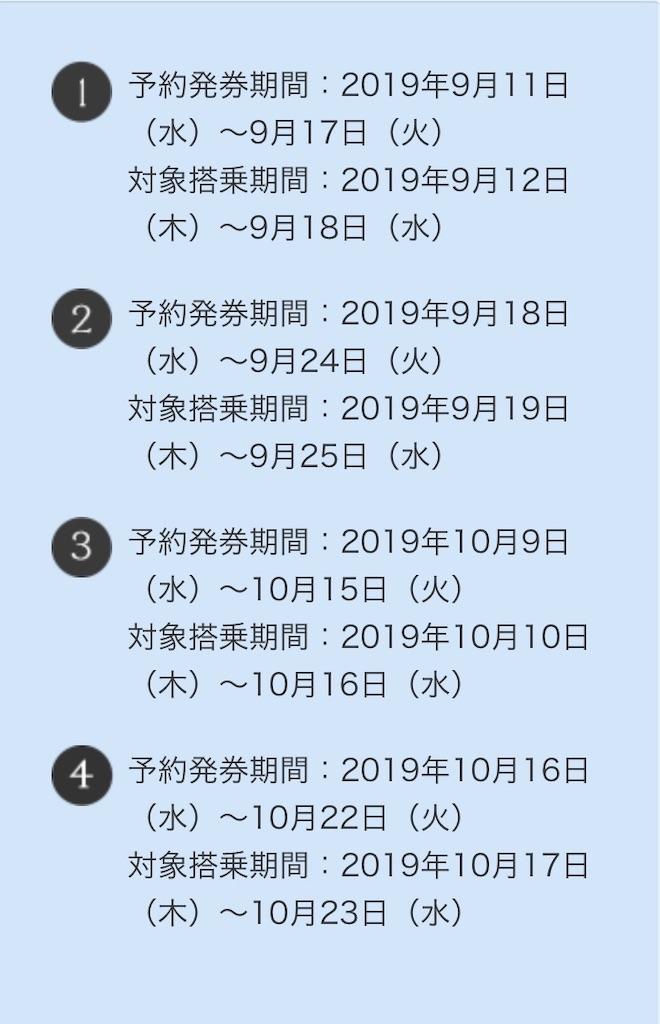 f:id:yotsuba0229:20190919165722j:image