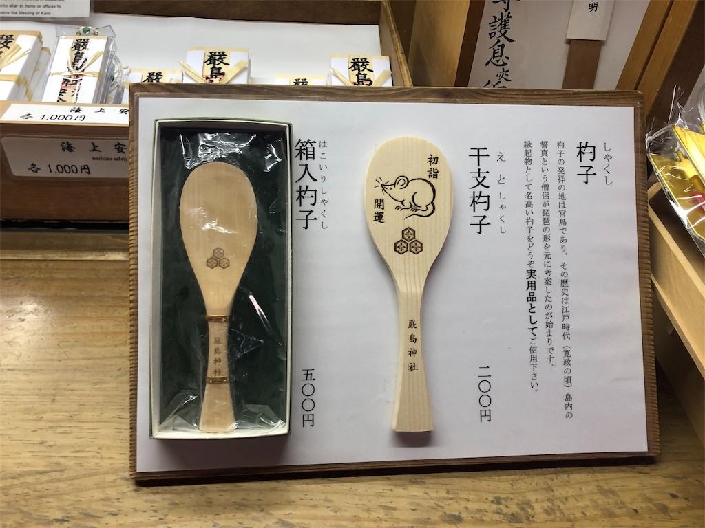 f:id:yotsuba0229:20200122201220j:plain
