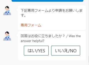 f:id:yotsuba0229:20200320115211p:plain