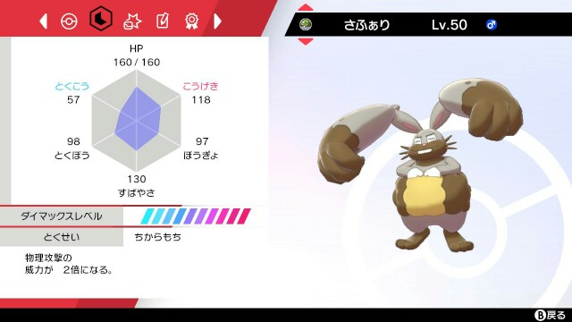 f:id:yotsuba079:20200901115204j:image