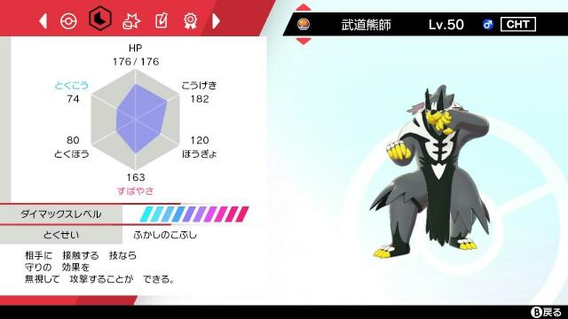 f:id:yotsuba079:20200901115222j:image